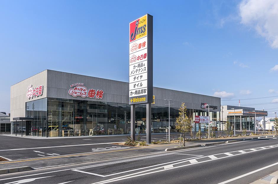 トヨタカローラ山口株式会社